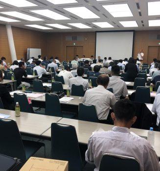 静岡県浄化槽協会が浄化槽衛生指導員研修会